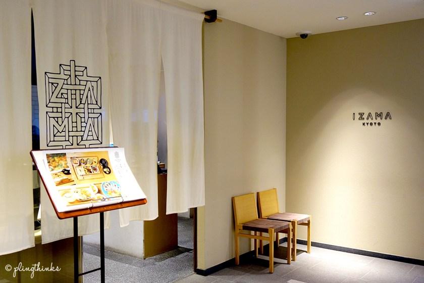Izama Hotel Entrance - Kyoto Shijo Restaurant