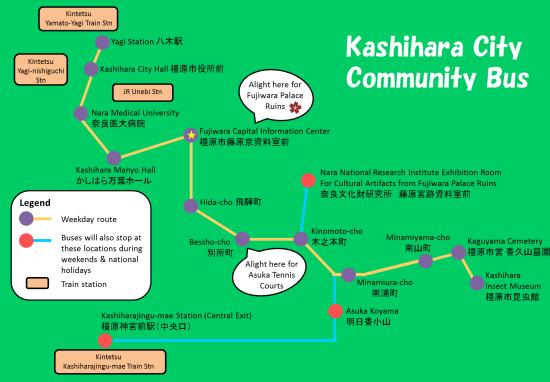 Kashihara City Community Bus Map