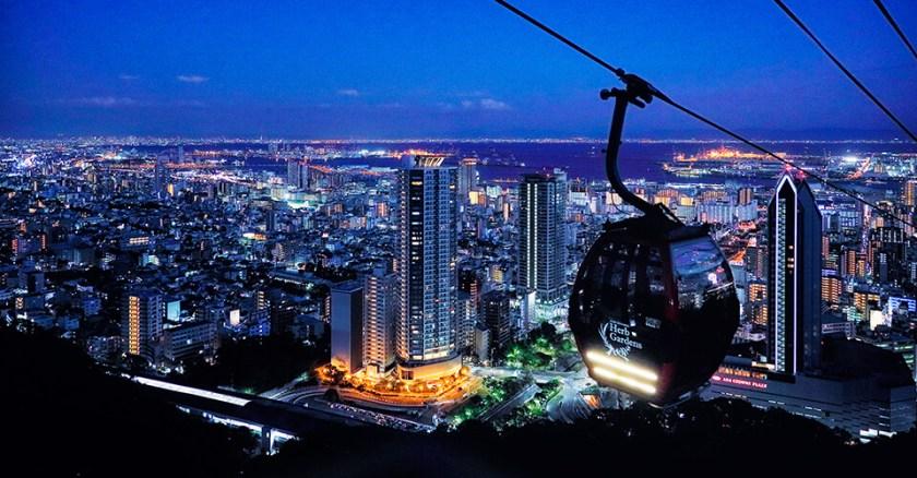 Nighttime scenery - Kobe Nunobiki Herb Gardens