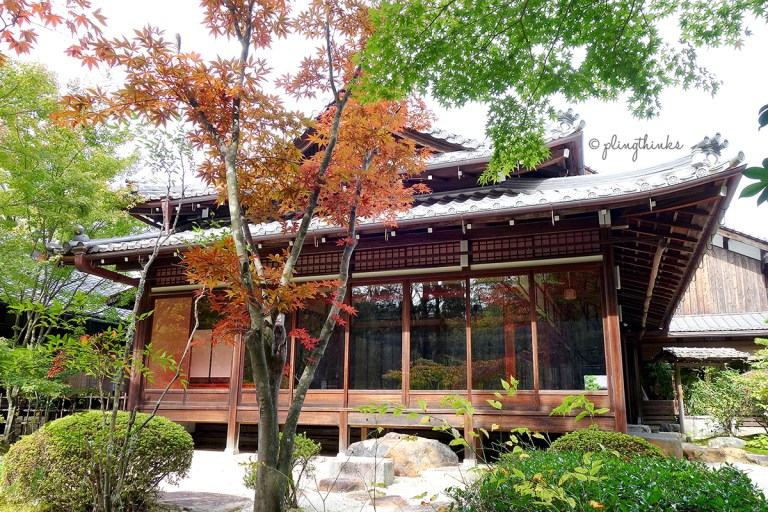 Tenjuan Garden Abbot Chamber Building - Nanzenji