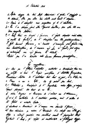 Një faqe nga procesverbali i mbledhjeve të Komisisë Letrare Shqipe (1916)