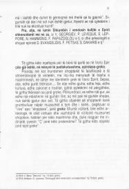 Vorio Epiri i Greqisë, f. 9