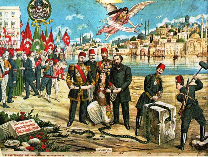 Njëvjetori i Revolucionit Xhonturk dhe rikthimit të kushtetutës osmane (litografi greke)