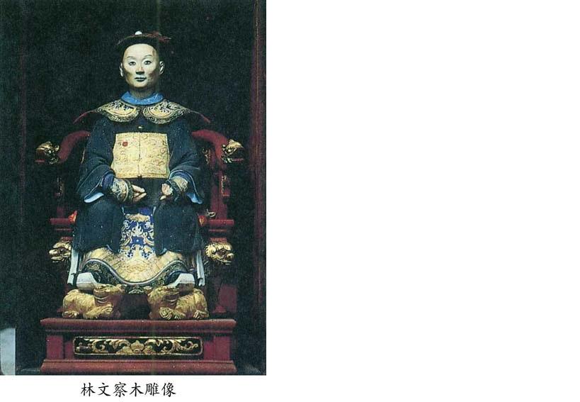【文化雜誌】霧峰林家的故事 | 民報 Taiwan People News