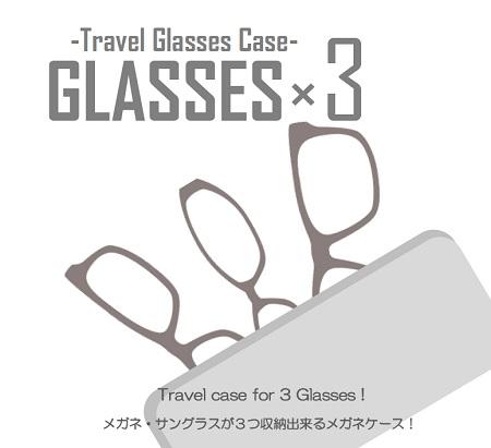 GLASSES×3