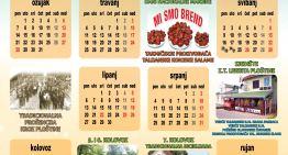 """Kalendar Z.T. """"Liberta"""" Plostine"""