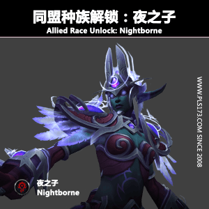 Nightborne 夜之子