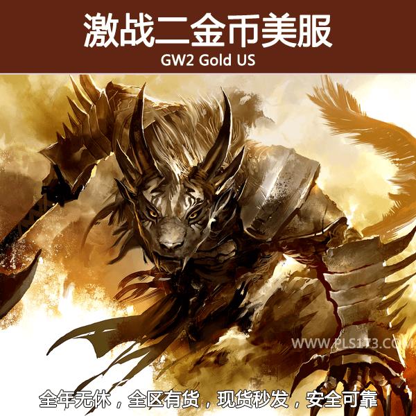 gw2-gold-us