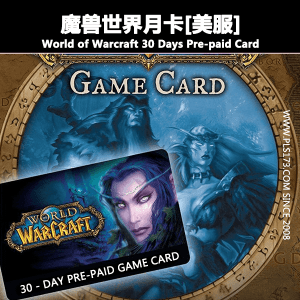 30 days pre-paid card US WOW
