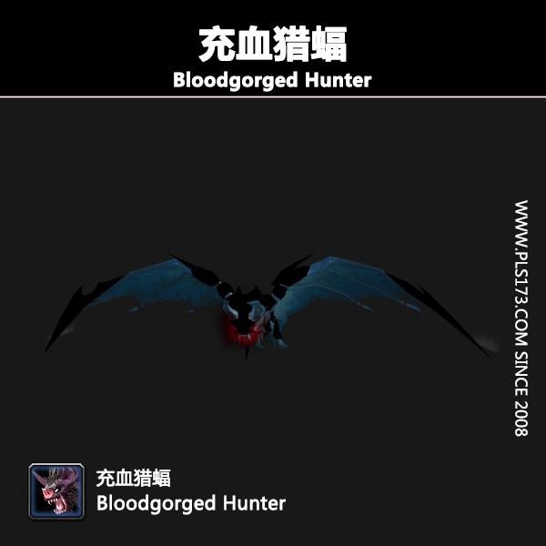 Bloodgorged Hunter充血猎蝠