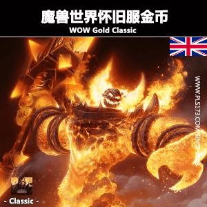 【欧服】魔兽世界怀旧服金币(英国区)