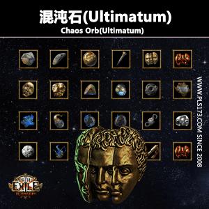 [PC]Ultimatum Standard混沌石Chaos Orb