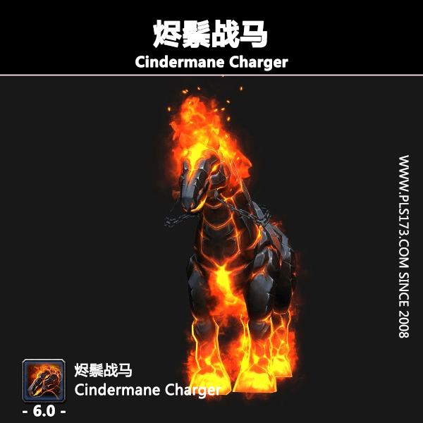 魔兽世界坐骑:烬鬃战马Cindermane Charger