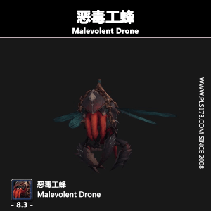 恶毒工蜂Malevolent Drone@PLS173.com