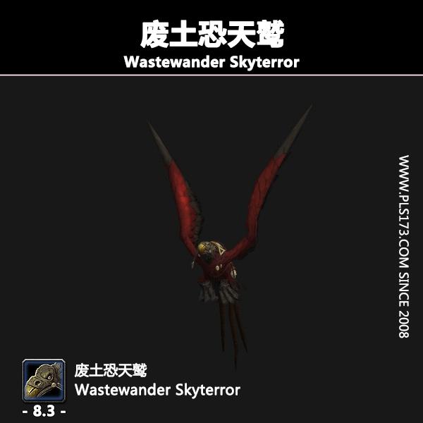 废土恐天鹫Wastewander Skyterror@PLS173.com