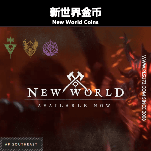 新世界金币亚太服