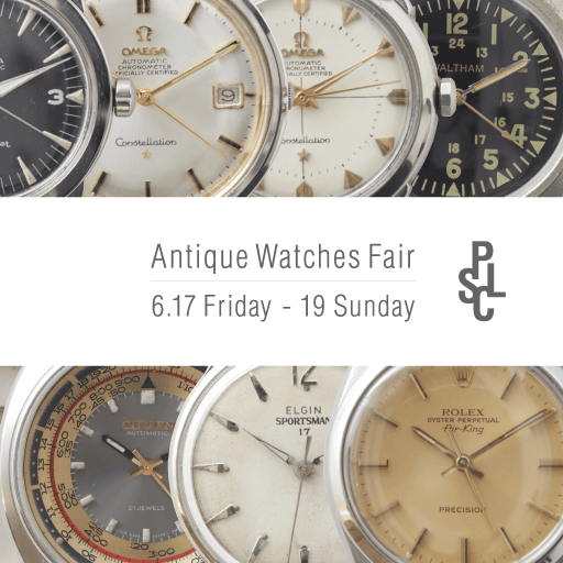 Antique Watches Fair