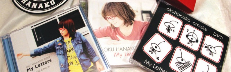 Contents of the Hanako Box (Oku Hanako BEST -My Letters- special edition)