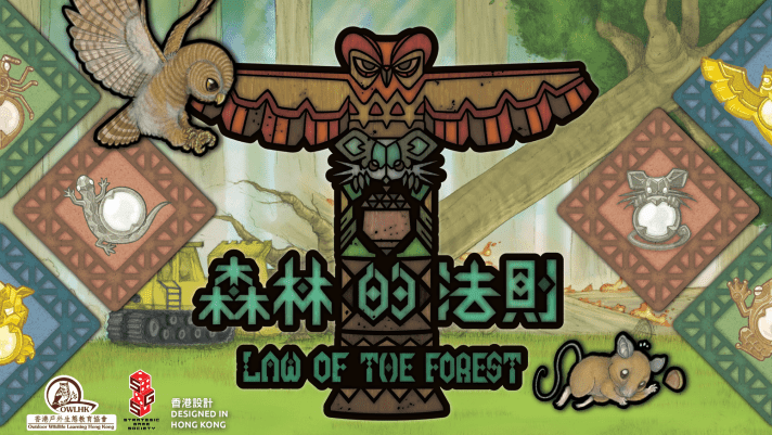 law of the forest masthead.png