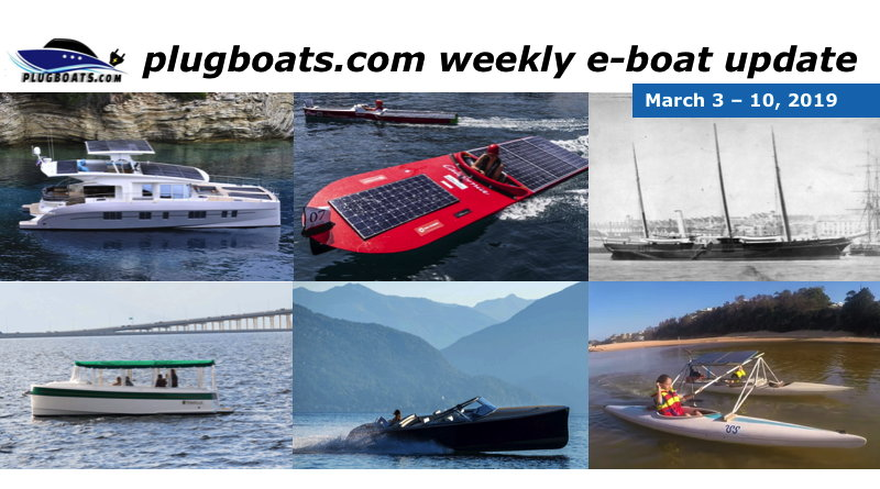 a collection of 6 photos of electric boats