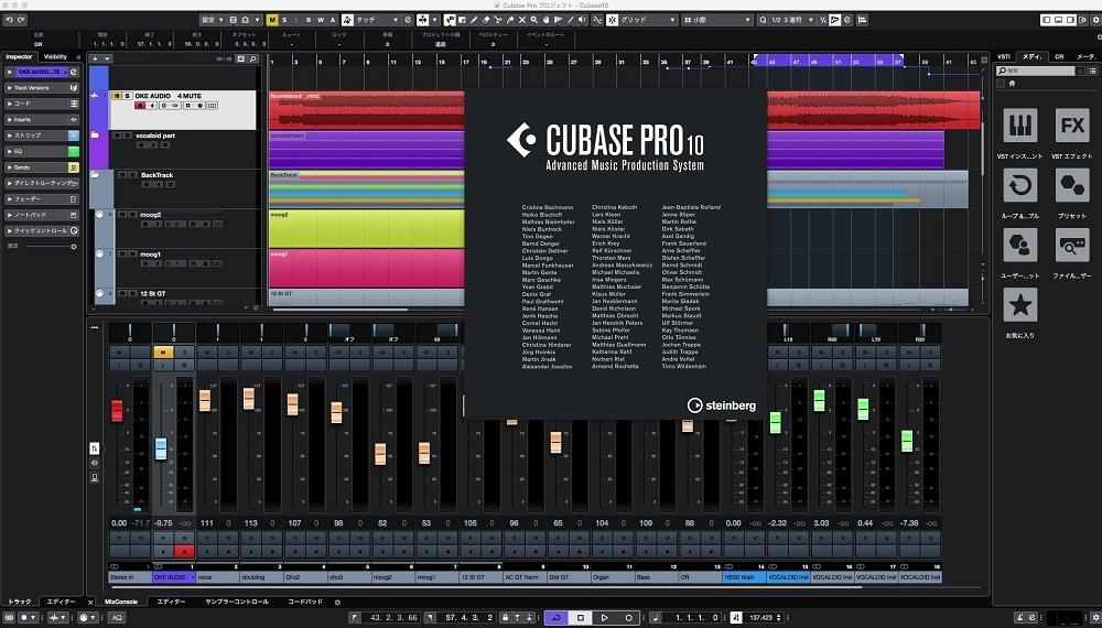 Cubase Pro Crack 10.5 for MAC With Torrents Free