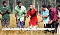 Malayalam Film Actress Manju Warrier Inaugurates Harvest of Sreenivasan's Organic Paddy Field in Kochi