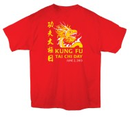 Kung Fu Tai Chi Day: T-shirt art