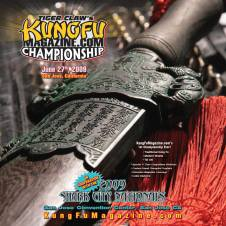 Championship Poster: product photography & graphic design