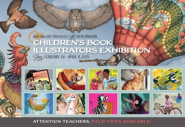 2015-Kid-Lit-illustrator-show-1