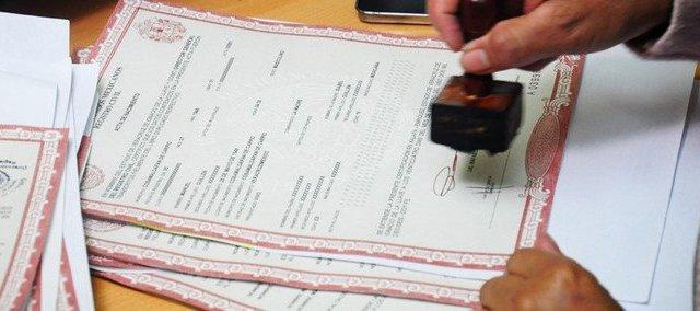Imprime actas de nacimiento en línea desde casa