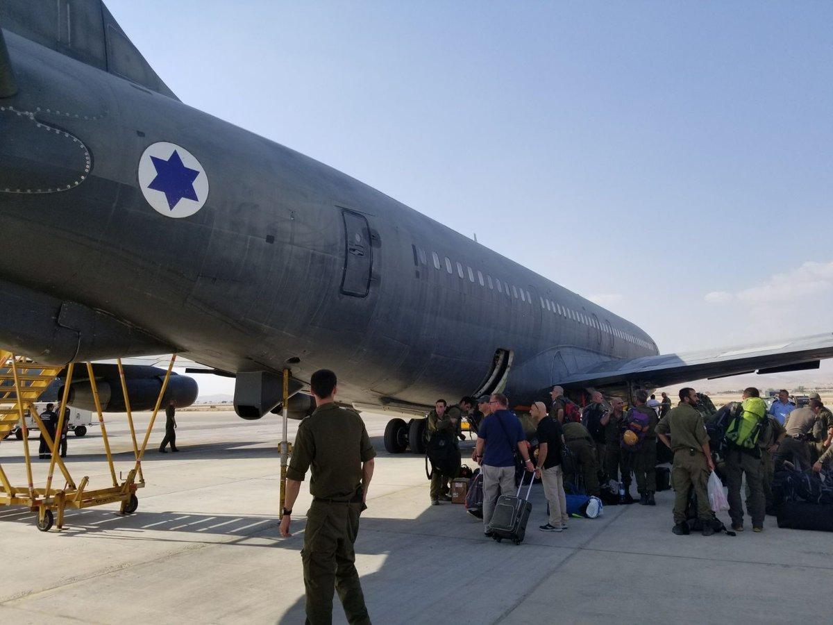 rescatistas, ayuda internacional, israel sismo, temblor, terremoto