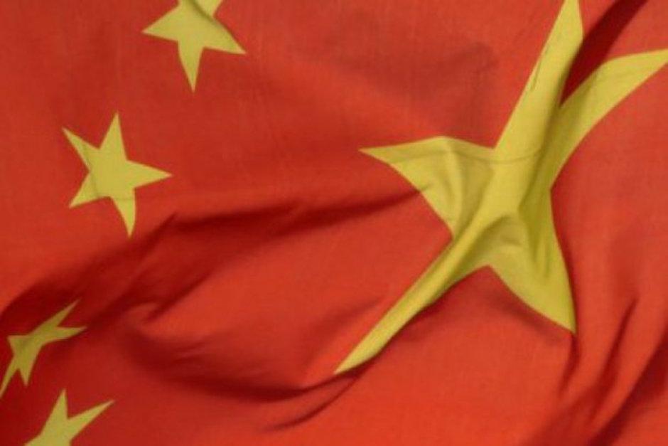 Calificadora china baja calificación de deuda Estados Unidos