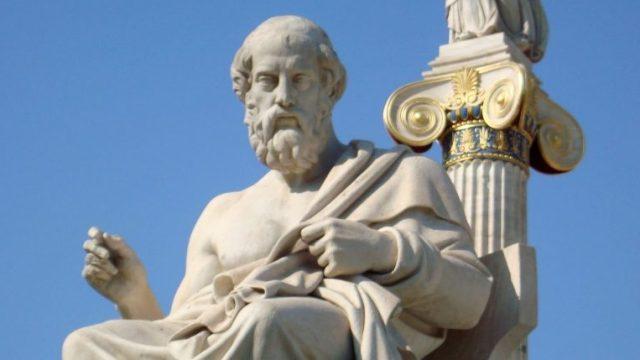 Reino Unido niega asilo humanista pakistaní por no conocer a Platón