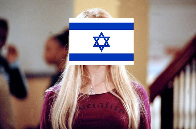 Israel responde con un gif de Chicas Pesadas a Irán
