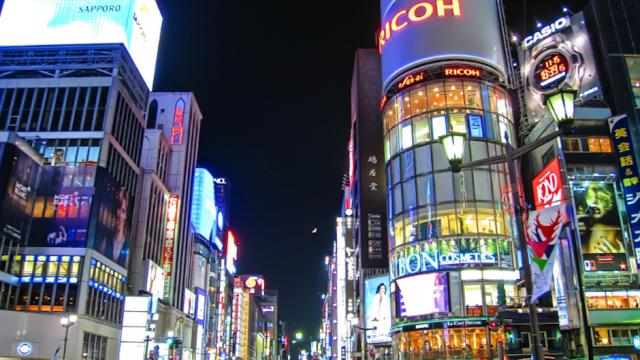Japón país abierto a la inmigración
