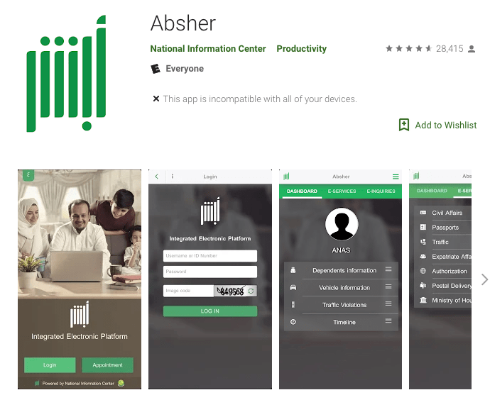 Absher en Google Play, app del gobierno saudí