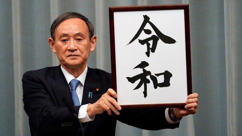 'Reiwa', el nombre de la nueva era que comenzará en Japón