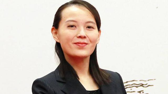 Kim Yo jong, Kim Jong-un, Hermana, Corea del Norte