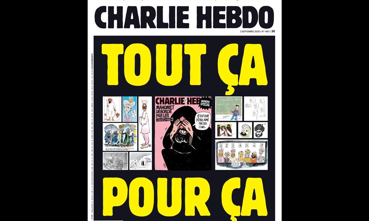 La revista satírica, Charlie Hebdo, volvió a publicar las caricaturas de Mahoma, antes del juicio a los responsables del atentado de 2015