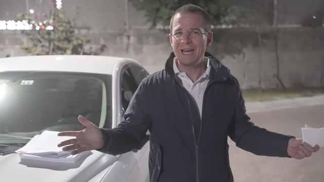 Ricardo Anaya 2 mil pesos en caguamas video