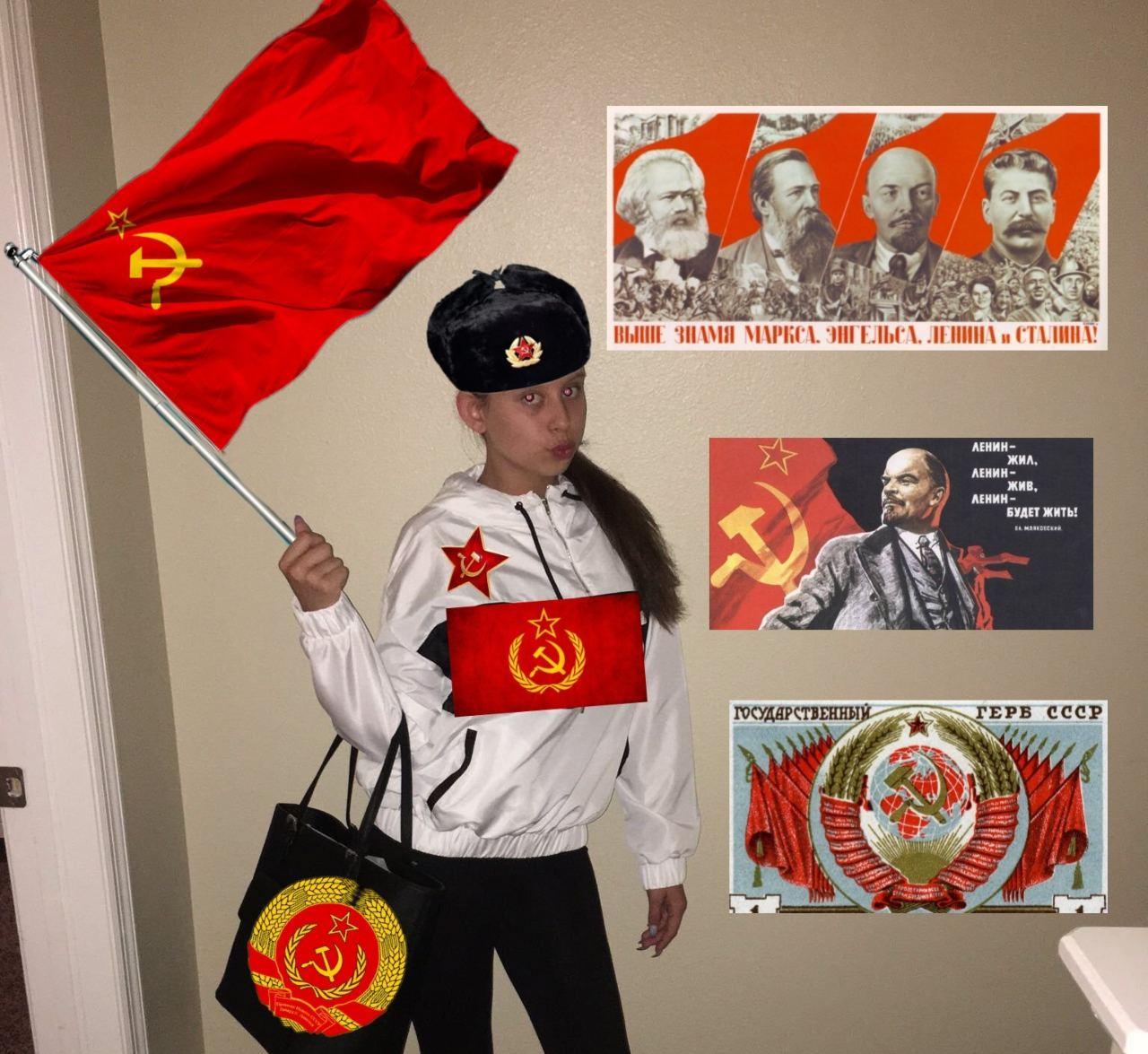 Libros de texto comunistas