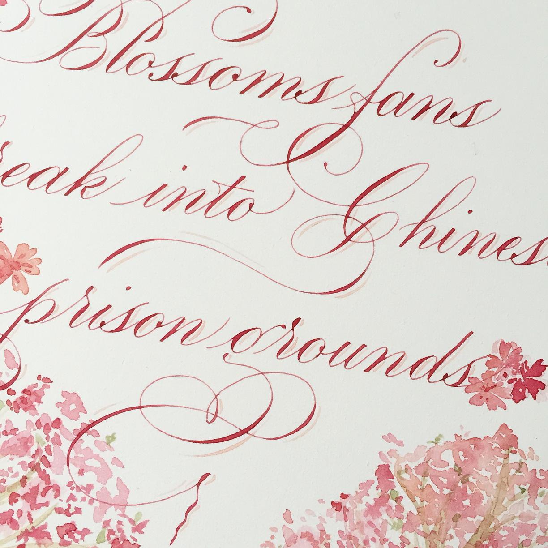 calligraphie fleurs
