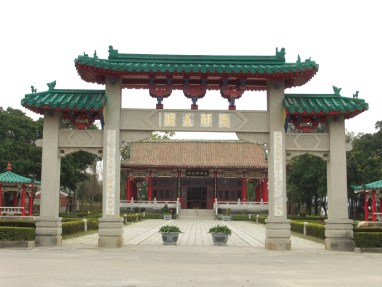 Kinmen_-_Koxinga_Shrine_-_paifang_-_DSCF9468