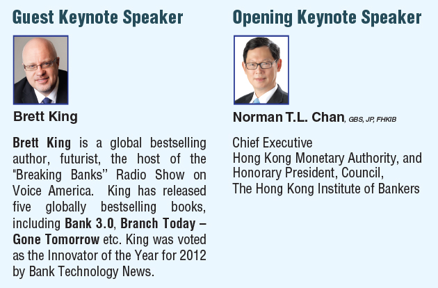 HKIB Annual Conference 2017