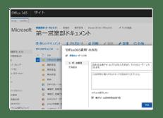External_User