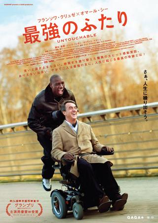 幸せ な 気持ち に なる 映画