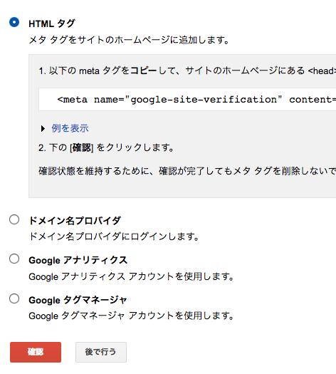 Google-index21