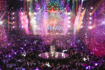 Descubre los ganadores de los Brit Awards. Cusica Plus.