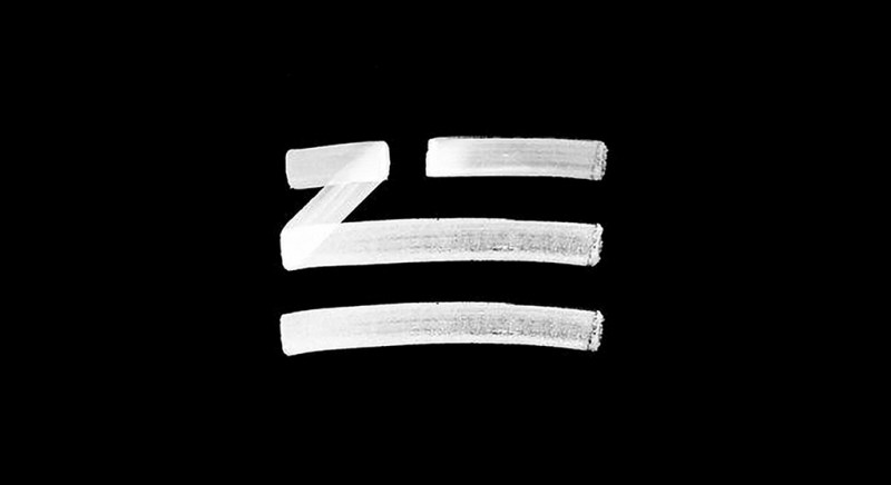 ZHU has dropped a new tune 'JET, THE DOBERMAN'