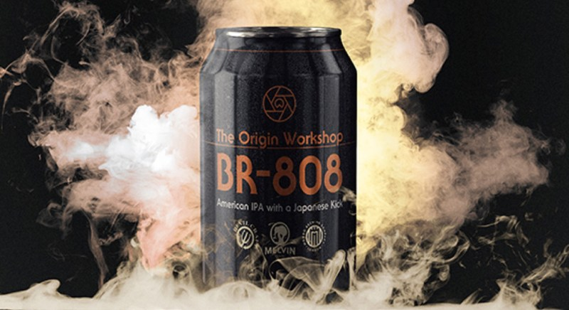 You can now buy an 808 inspired beer